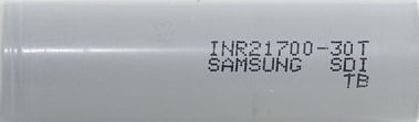 Samsung 21700